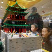 Lego to open 80 new toy shops in China this year