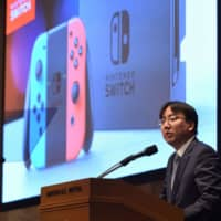 Nintendo President Shuntaro Furukawa delivers a speech during a briefing on the company's financial results in Tokyo on Thursday.   AFP-JIJI