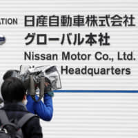 Nissan governance committee to propose limits on chairman post