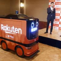 Rakuten and China's JD.com to tie up for unmanned delivery service in Japan