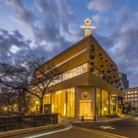 Starbucks to open high-end roastery cafe in Tokyo