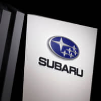 Subaru cuts fiscal 2018 earnings forecast after plant shutdown due to power-steering defect