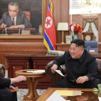 North Korean leader Kim Jong Un (right) meets Kim Yong Chol, who traveled to Washington to discuss denuclearization talks, in Pyongyang last month. | KOREAN CENTRAL NEWS AGENCY / KOREA NEWS SERVICE / VIA AP