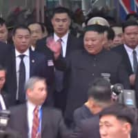 North Korean leader Kim Jong Un arrives at the Dong Dang railway station, a Vietnamese border town with China, on Tuesday ahead of a second summit with U.S. President Donald Trump on Wednesday and Thursday. | REUTERS