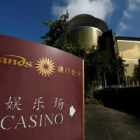 Police reportedly probing rare murder case in Macau after man found stabbed in bed at Sands resort