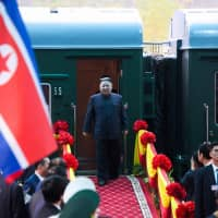 North Korean leader Kim Jong Un arrives at the Dong Dang railway station in Vietnam on Tuesday to attend the second U.S.-North Korea summit.   AFP-JIJI