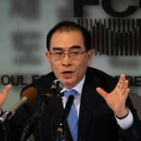 Thae Yong Ho, a former deputy at the North Korean Embassy in London, speaks during a news conference at the Seoul Foreign Correspondents' Club in Seoul, on Tuesday,. U.S. President Donald Trump is making a mistake of seeking peace first and denuclearization later, Thae said, ahead of Trump's summit with North Korean leader Kim Jong Un planned for Feb. 27-28 in Hanoi. | BLOOMBERG