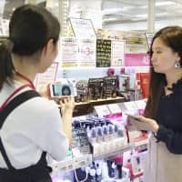 Aeon rolls out real-time video interpreting service for non-Japanese customers in 10 languages
