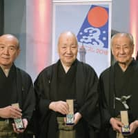<I>Kyōgen</I> actor Nomura Man and two noh actors honored with French Order of Arts and Letters