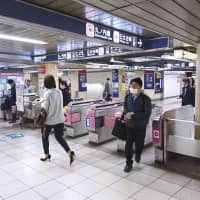 Electromagnetic body scanners slated for testing in one of Japan's busiest subway stations in March