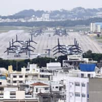 Okinawa base referendum could deal nationwide electoral blow to Abe