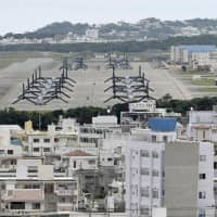 Dispute panel dismisses Okinawa complaint over legality of U.S. base relocation work at Henoko