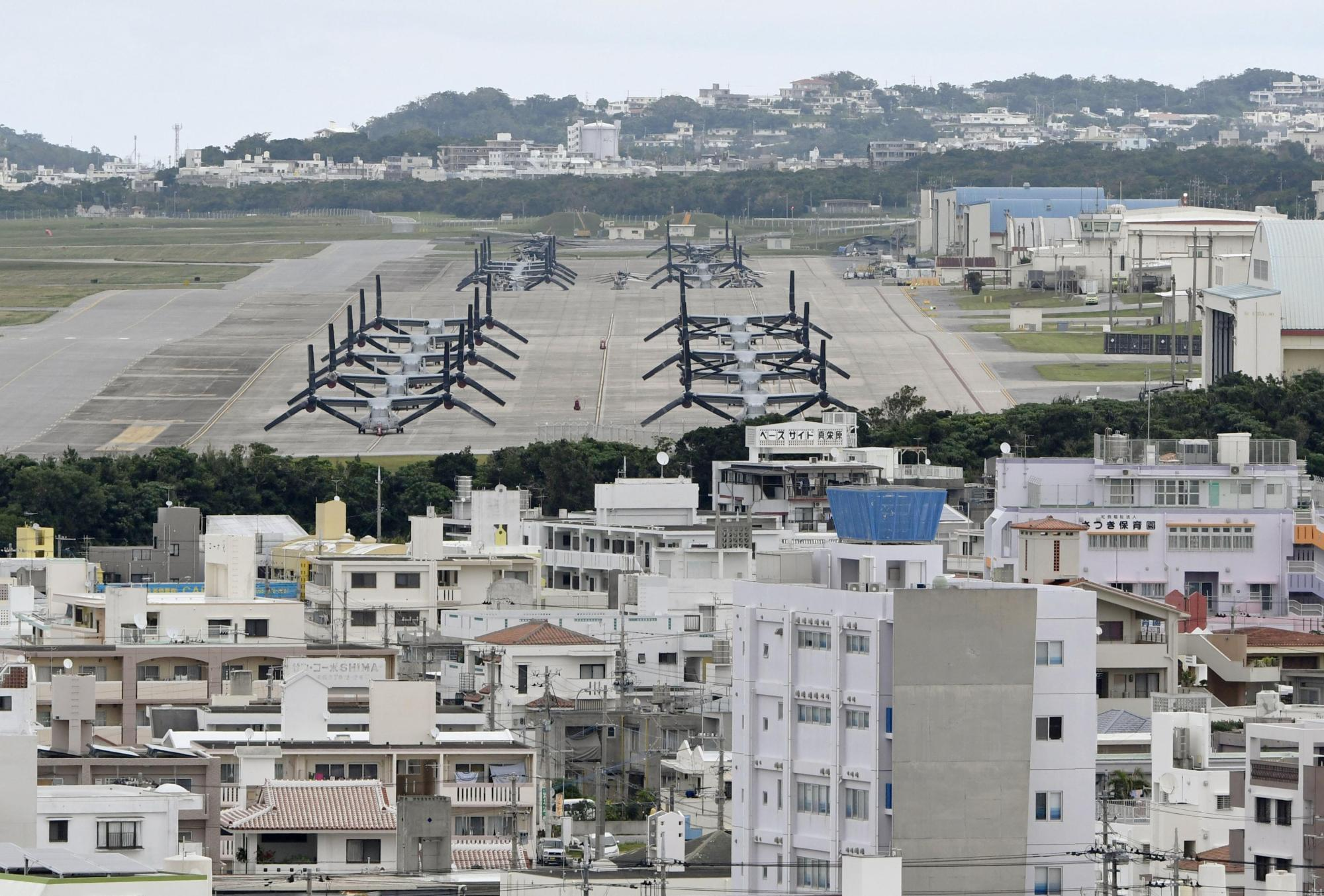 U.S. Marine Corps Air Station Futenma is surrounded by a crowded residential area in Ginowan, Okinawa Prefecture. | KYODO
