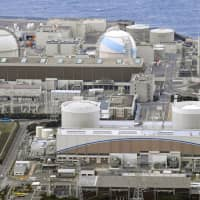 Kyushu Electric to scrap No. 2 reactor at Genkai nuclear plant due to cost of safety upgrades at aging site