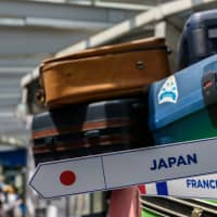 The estimated number of foreign guests who stayed overnight at hotels and other accommodations in Japan totaled a record 88.59 million in 2018, exceeding 80 million for the first time. | GETTY IMAGES