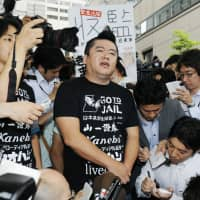 Takafumi Horie before his imprisonment for accounting fraud in 2011. | KYODO