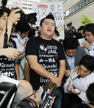 Takafumi Horie before his imprisonment for accounting fraud in 2011.