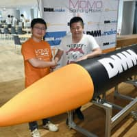 The space exploration business is just one of Takafumi Horie's many undertakings. | KYODO