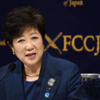Koike presents vision for Tokyo, stressing importance of ties with Osaka ahead of Olympics and Expo