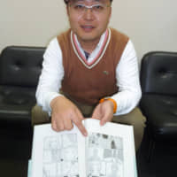 Kyoto Seika University professor Kazuma Yoshimura has worked with researchers to create manga that is accessible for people with mental disabilities. | KYODO