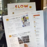 Yokohama-based civic group Slow Communication publishes easy-to-understand news articles for people with mental disabilities. | KYODO