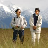Crown Prince Naruhito (left) and Crown Princess Masako visit Fiordland National Park in New Zealand on Dec. 15, 2002. | KYODO