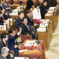 Abe's remark that DPJ rule was 'like a nightmare' sparks opposition fury as Japan elections loom
