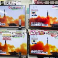 Televisions at an electronics store in Tokyo display a news broadcast about a North Korean missile launch in November 2017. | BLOOMBERG