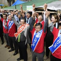 Campaign kicks off for Okinawa referendum on U.S. base relocation plan