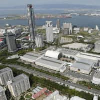 The Intex Osaka convention center in the city's waterfront area will be the venue for the Group of 20 leaders' summit in June. | KYODO
