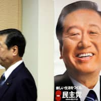 Ichiro Ozawa, then president of the Democratic Party of Japan, leaves a news conference at DPJ headquarters in Tokyo in March 2009. | BLOOMBERG NEWS