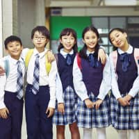 Two Tokyo wards to allow female students to wear pants for school uniform