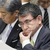 Foreign Minister Taro Kono attends a Lower House committee meeting on Wednesday. | KYODO