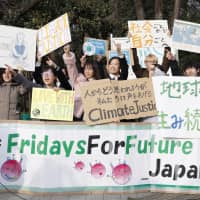 Students calling for action to address climate change take to the streets in front of the Diet building Friday, joining what has now become a global youth movement. | KYODO