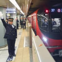 Tokyo Metro's Marunouchi Line puts new, more energy-efficient trains into operation