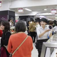 Majority of women to buy Valentine's chocolates for themselves, averaging ¥4,200, Japan survey shows