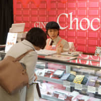 Not so much obliged: More Japanese women buying Valentine's chocolates for themselves, not colleagues