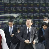 Fourth-quarter gross domestic product numbers published last Thursday show Japan's economic growth for the last three months of 2018 rebounded from a slump the previous quarter, growing at an annual rate of 1.4 percent. | AP