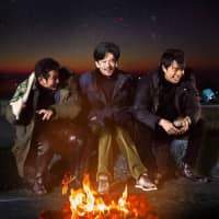 Around the camp fire: The characters in Junji Sakamoto's 'Another World' have lots in common, but not all of them are fully grounded. | © 2018 'ANOTHER WORLD' FILM PARTNERS
