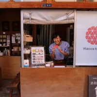 Even the leftovers are good: Hacco to Go, a branch of the Niigata Prefecture-based company Farm8, focuses on products made from sake lees.   KIT NAGAMURA