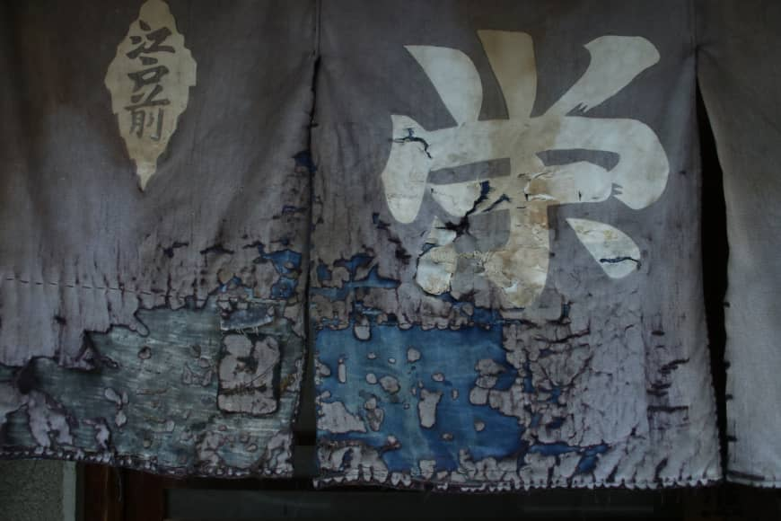 Shabby chic: A faded noren curtain hangs in front of a sushi restaurant in Togoshi, Tokyo.