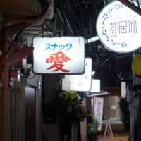 Like stepping into another world: After walking through an extremely narrow passage, the neon signs of Jigokudani's bars light up the alley. | TSUYOSHI TAGAWA