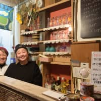 All in the family: Azusa Nakashima (right) with her mother, Miyoko, in Jigokudani's newest bar, Charon. | TSUYOSHI TAGAWA