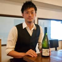 Back from the brink: Reviving abandoned vineyards in Osaka