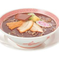 Say 'I love you' a different way with Kourakuen's chocolate ramen