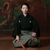 Noh contest: Hikaru Uzawa grew up in a noh family, with both her mother and grandfather being well-known performers. | MAO YAMAMOTO