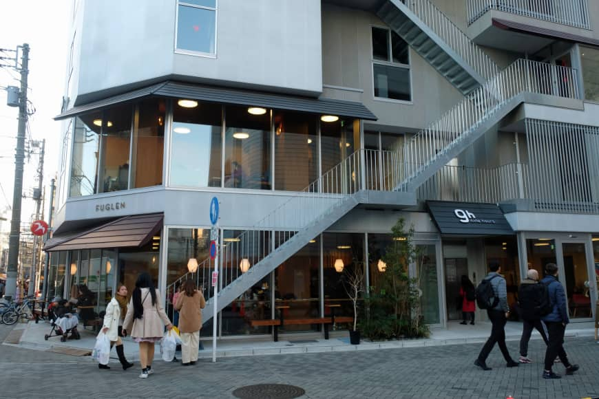 Fuglen fusion: Ninehours has teamed up with Fuglen to make a new communal cafe-hotel space.