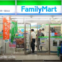 Leading the way: Family Mart is planning to halt sales of pornographic material nationwide by the end of August. | GETTY IMAGES