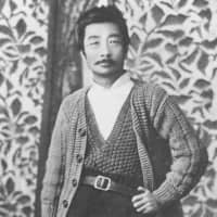 Modern man: Born in China, Lu Xun found much of his inspiration in Japan when he studied medicine in Sendai in the early 1900s.