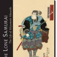 'The Lone Samurai': A meticulous portrait of warrior-legend Miyamoto Musashi